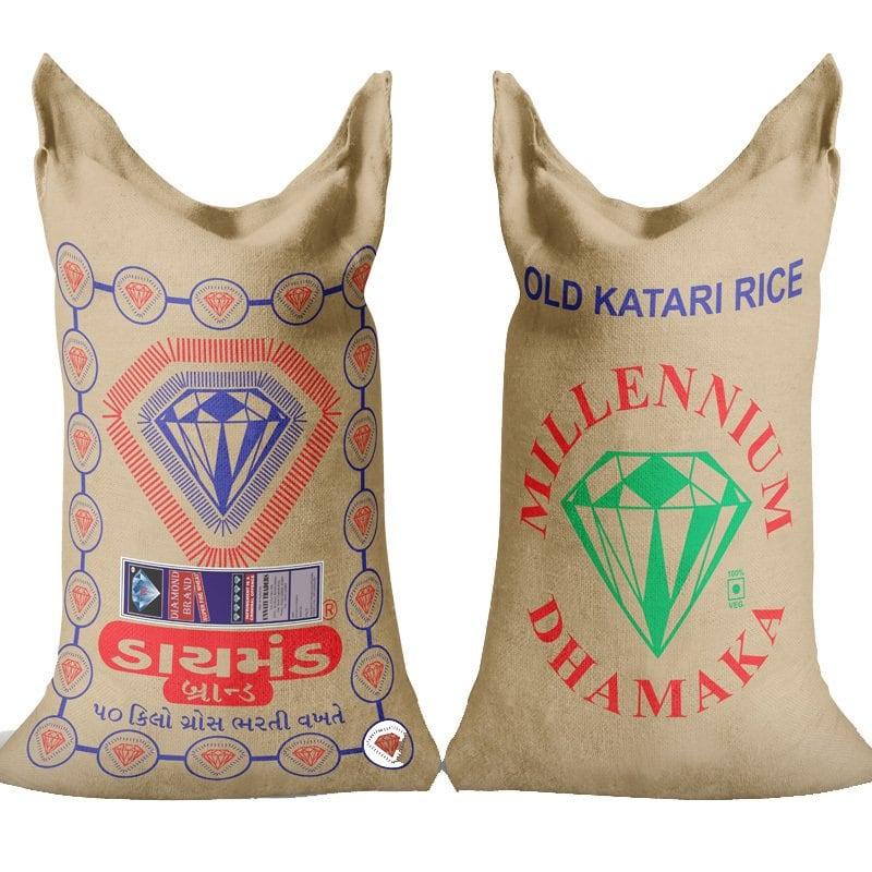 Diamond Brand Parboiled Rice